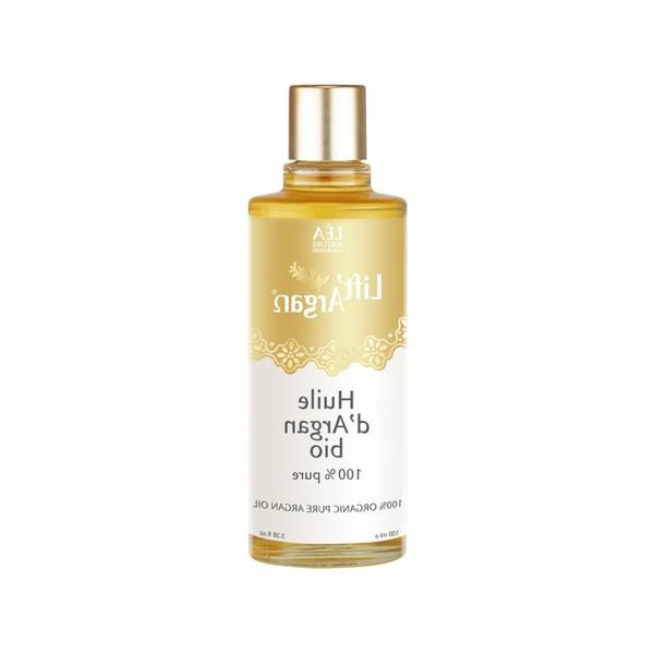 Huile d argan pharmacie - authentique